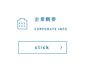 grid_corporate_info