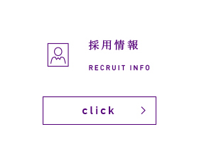 grid_recruit_info